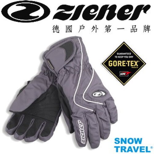 [SNOW TRAVEL]GORE-TEX德國100%防水透氣保暖手套AR-42