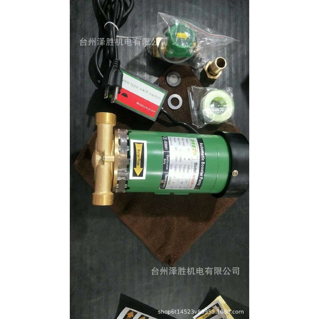 熱銷新品 【日本品質】打樣定製(美式插/臺灣美國110V60HZ)120W高溫噴漆款亞光綠增壓泵 家庭水壓不夠  增加水壓力