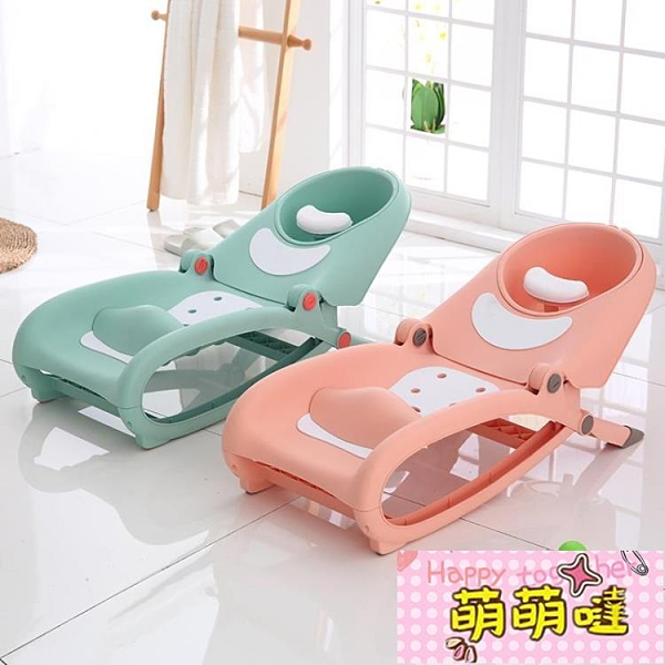 寶寶洗頭躺椅兒童多功能便攜折疊椅子家用洗頭床洗頭神器【萌萌噠】