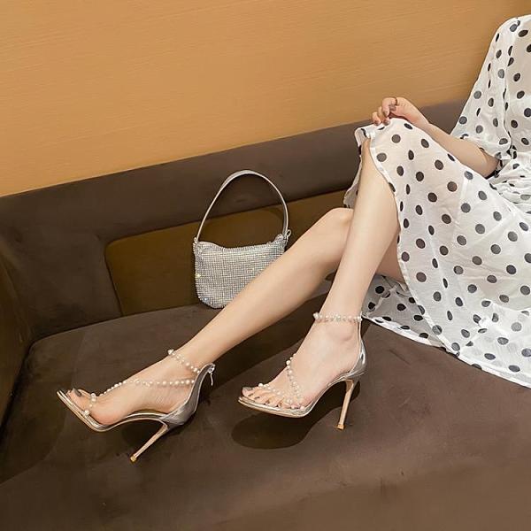 2021新款網紅明星同款設計感小眾氣質透明一字帶涼鞋女細跟高跟鞋 黛尼時尚精品