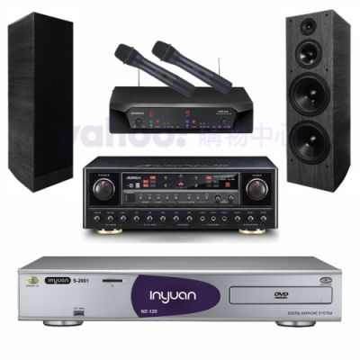 音圓 S-2001 N2-120+AL-589+CHIAYO NDR-2620+A-1090(伴唱機4TB+卡拉OK套組)