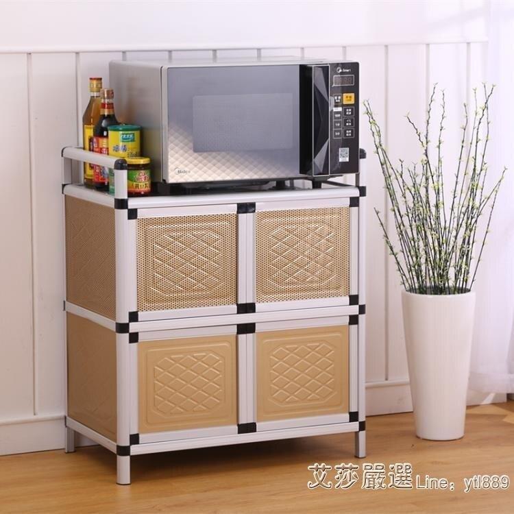 現貨 2020 放碗櫃家用廚房櫥櫃簡易櫃子儲物櫃收納櫃多功能組裝不銹鋼經濟型