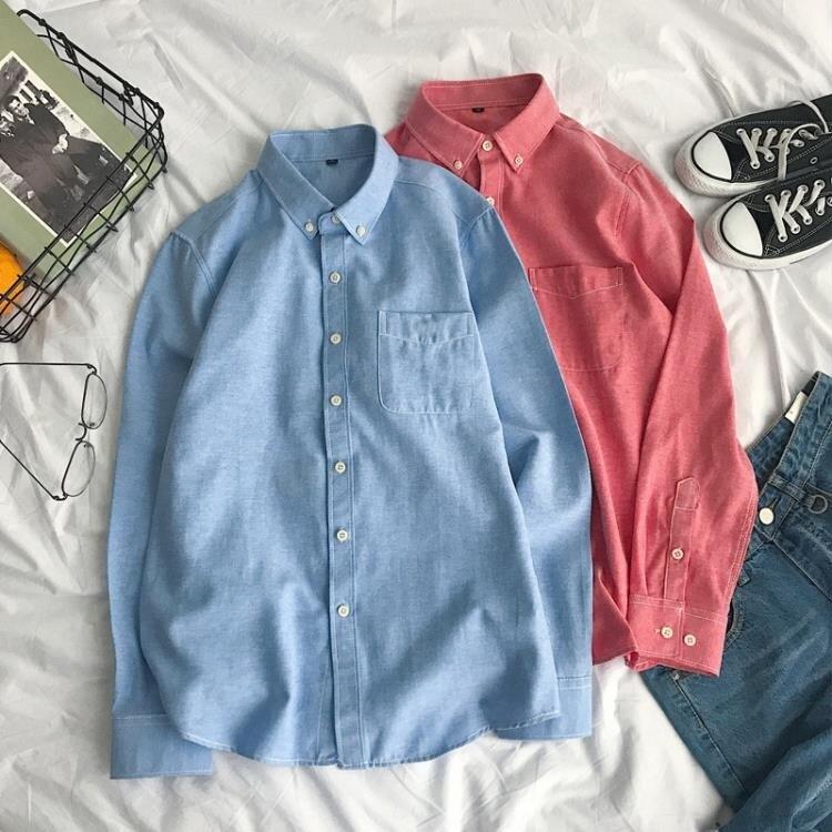 秋季新款男士長袖襯衫休閒修身純色青年白襯衣服韓版工作帥氣潮寸