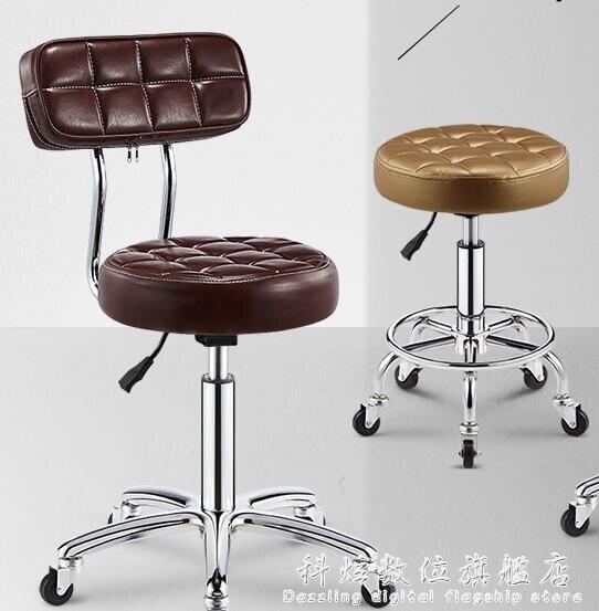 美容凳子剪發大工椅旋轉升降理發店美容院專用美發美甲凳滑輪