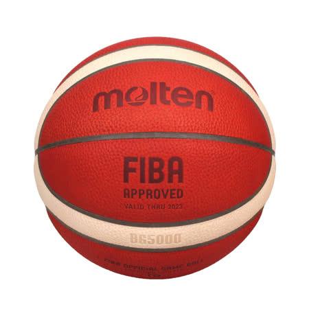 MOLTEN #6真皮12片貼籃球-室內 訓練 6號球 橘咖啡米白 F