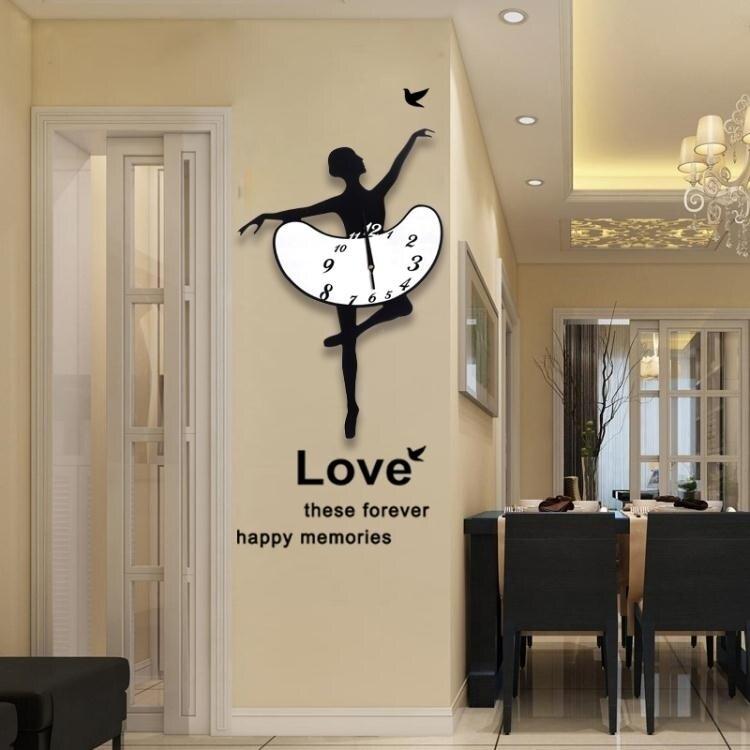 掛鐘芭蕾舞蹈鐘錶掛鐘客廳音樂跳舞裝飾靜音時尚臥室個性藝術