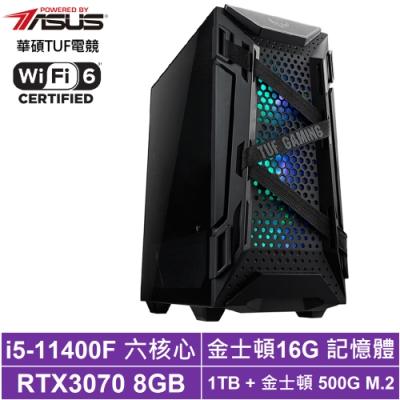 華碩B560平台[緃橫劍俠]i5六核RTX3070獨顯電玩機(搭載華碩TURBO RTX3070-8G 顯示卡)