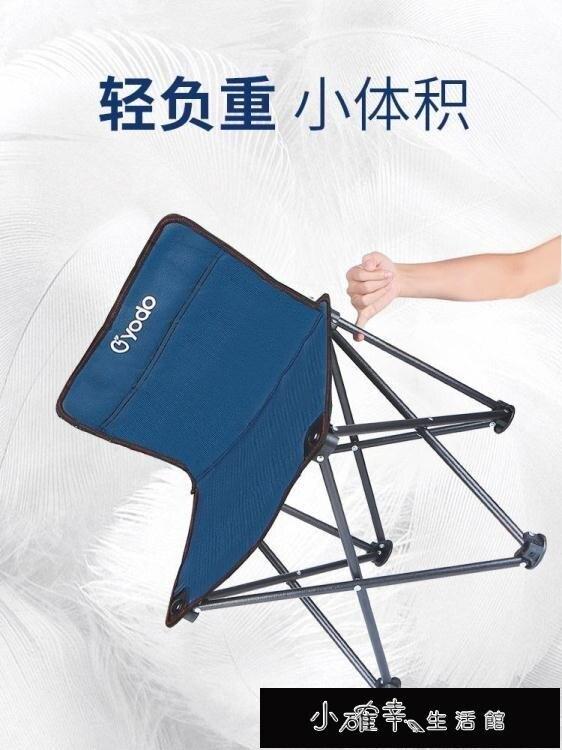 釣魚椅 戶外便攜折疊椅火車靠背凳子沙灘椅釣魚椅凳畫凳寫生椅馬扎導演椅 摩可美家