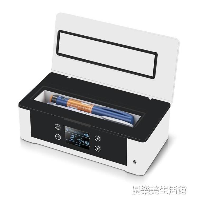充電式胰島素冷藏盒便攜隨身小型藥品智慧恒溫箱車載迷你冰箱制冷