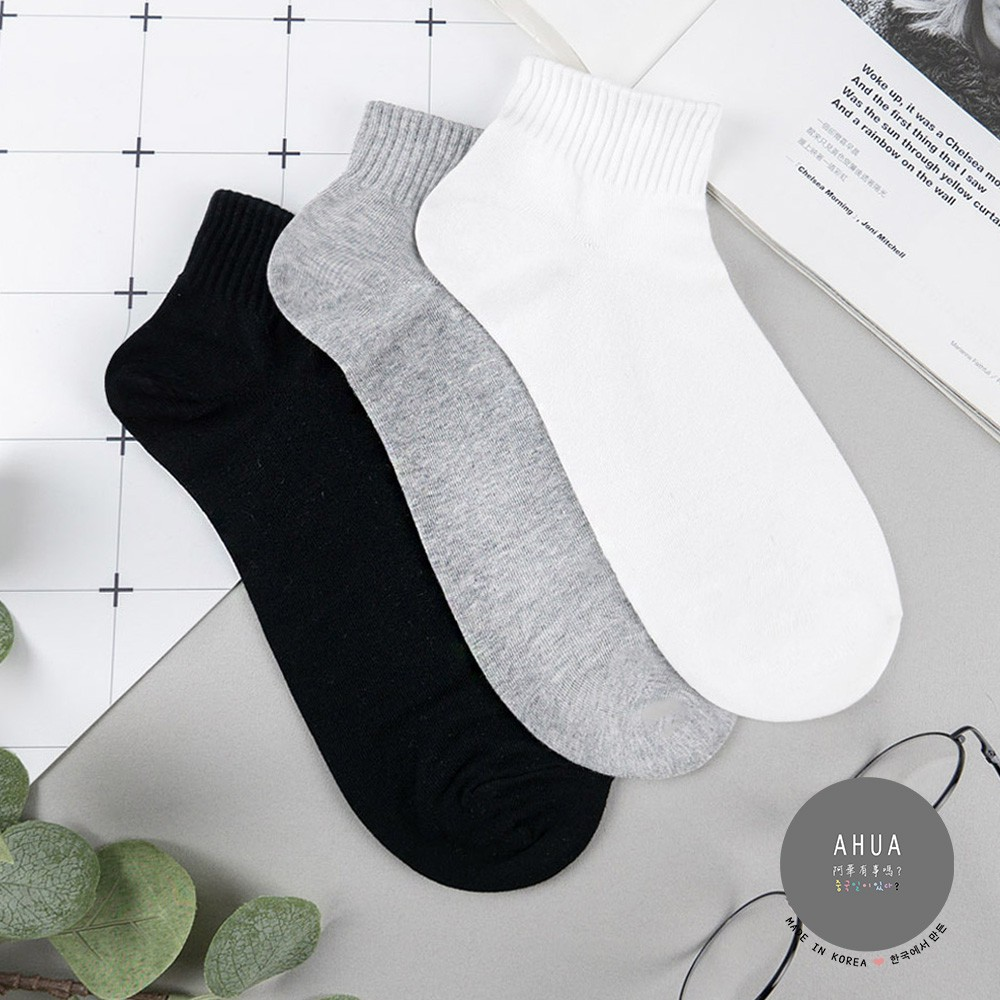 阿華有事嗎AUHA 韓國襪子 百搭純色男生短襪 男襪 K1093 型男必備 百搭純棉襪