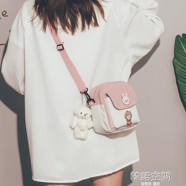 可愛日系帆布包包2021新款潮小清新斜挎手機包韓版百搭學生單肩包側背包