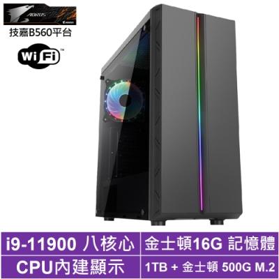 技嘉B560平台[影月弩兵]i9八核效能電腦