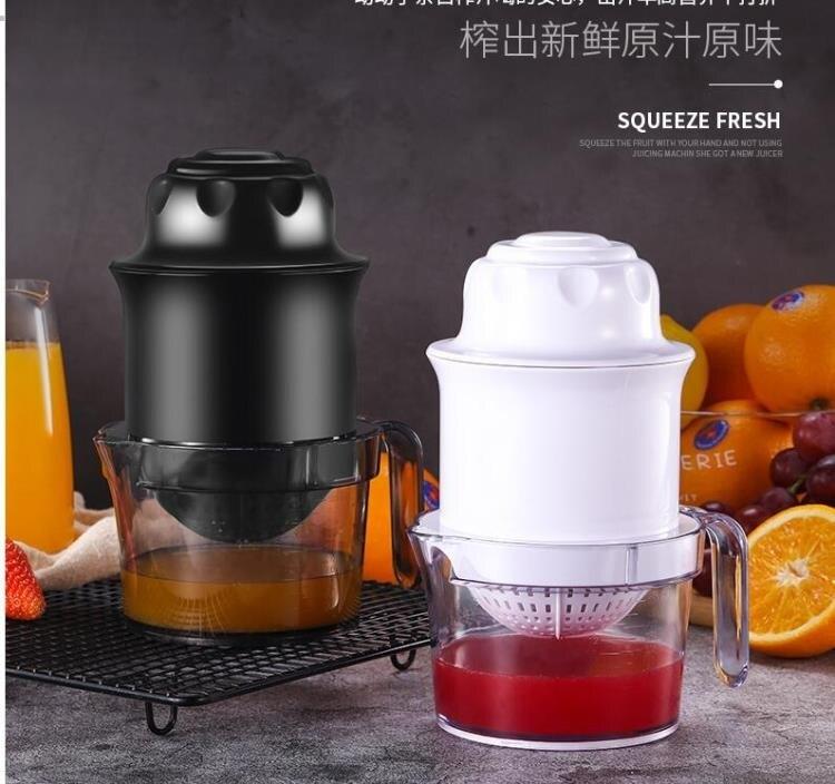 手動榨汁機神器多功能簡易家用水果壓橙子西瓜小型擠檸檬杯便攜式