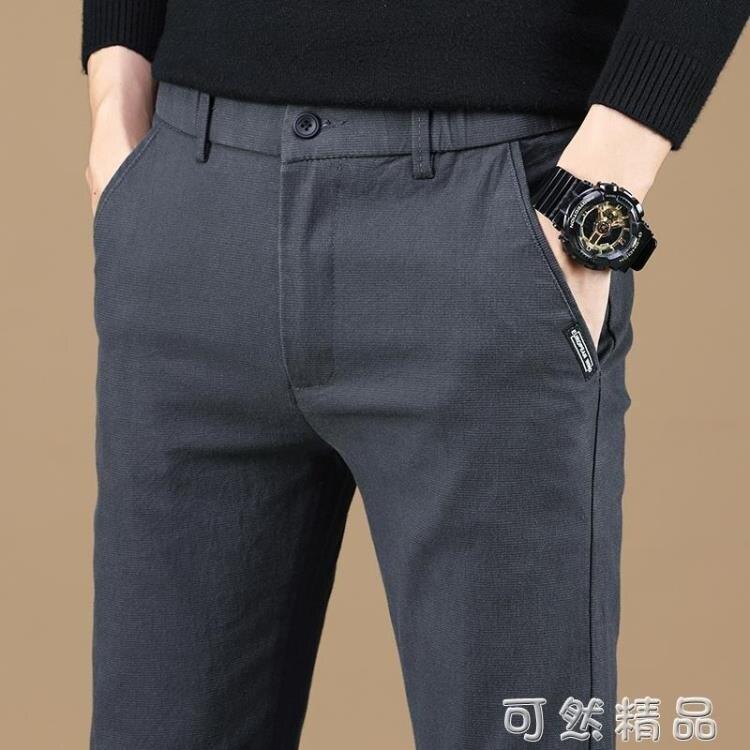 新款休閒褲男士韓版潮流修身小腳百搭彈力商務直筒長褲子春季 摩可美家
