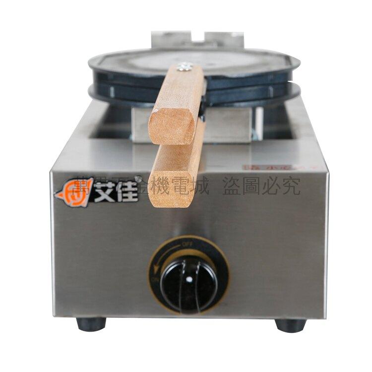 熱銷新品 燃氣家用 煤氣商用雞蛋仔機 家用香港QQ蛋仔機 不粘鍋夾餅機 烤餅機