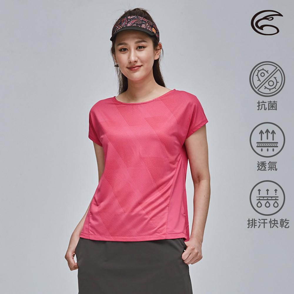 ADISI 女U領排汗快乾抑菌短袖上衣AL2111031 深粉紅 / 大和抗菌 防臭 透氣 速乾 吸濕 排汗衣