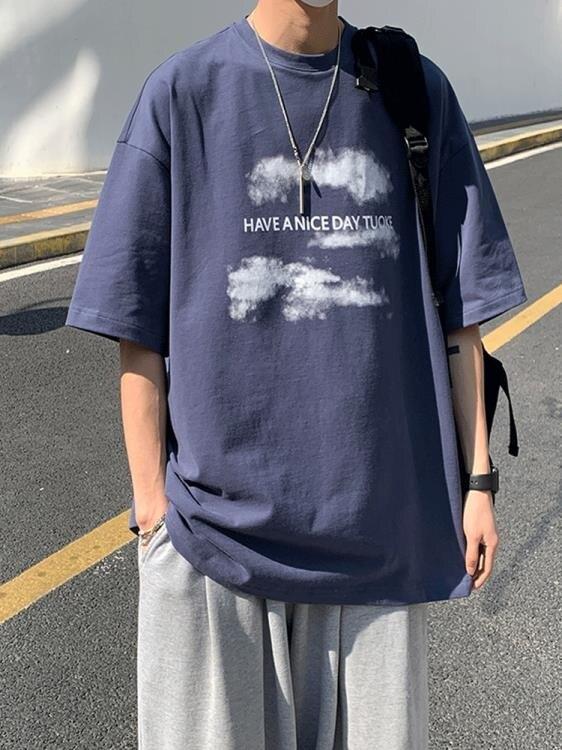 短袖t恤男夏季潮流寬鬆百搭打底五分袖ins潮牌港風簡約半袖上【百淘百樂】