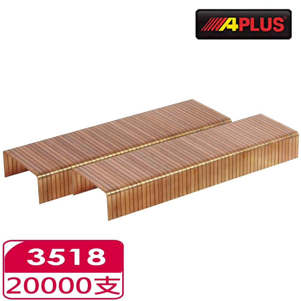 APLUS - 3518-2萬支 肩寬34.8長 18mm 封箱釘 - AE-3518-20000