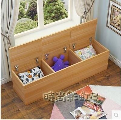 飄窗櫃窗台櫃 臥室櫃落地櫃翻蓋地櫃矮櫃榻榻米陽台儲物櫃收納櫃