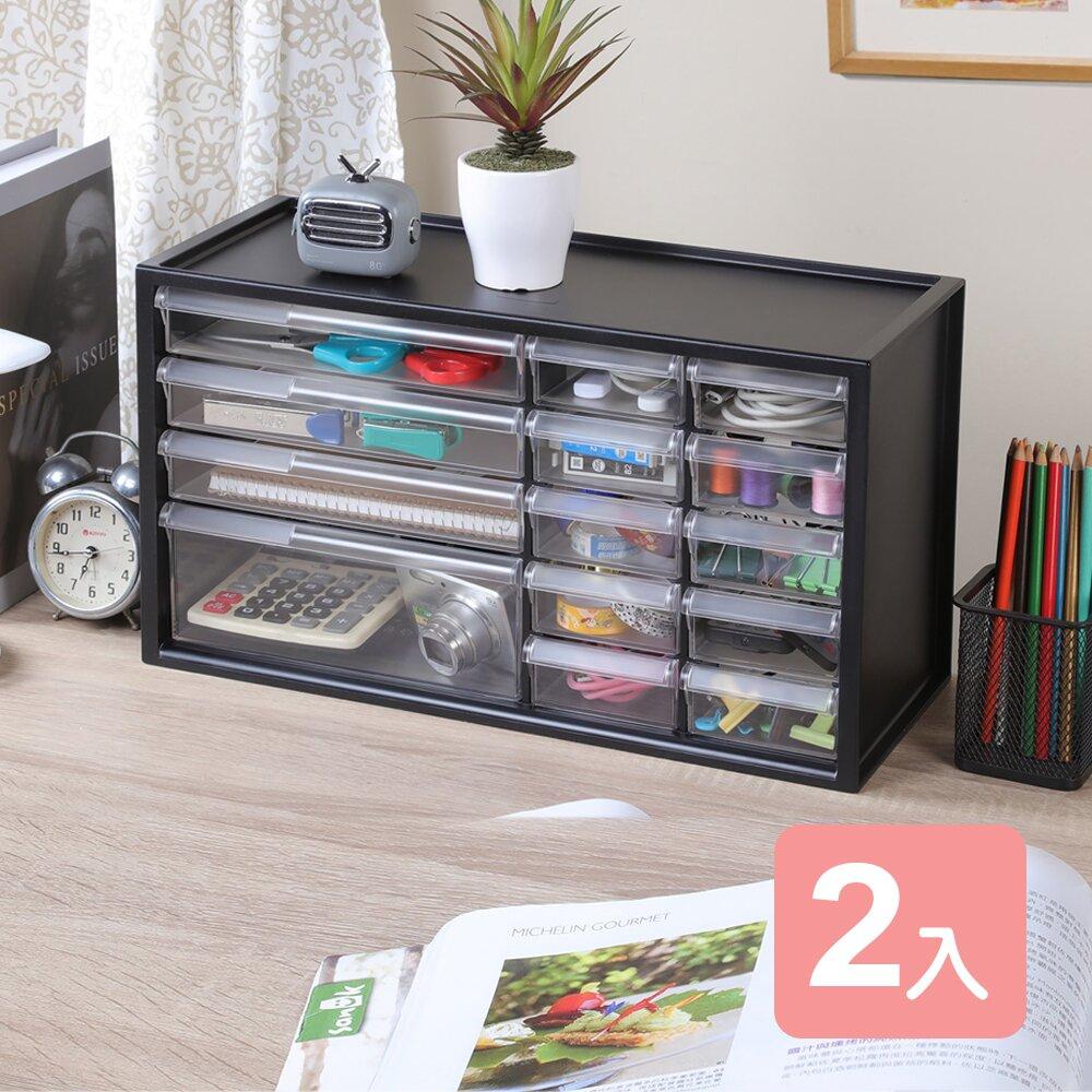 《真心良品x樹德》依示小幫手零件分類收納盒(大款-14抽)-2入組
