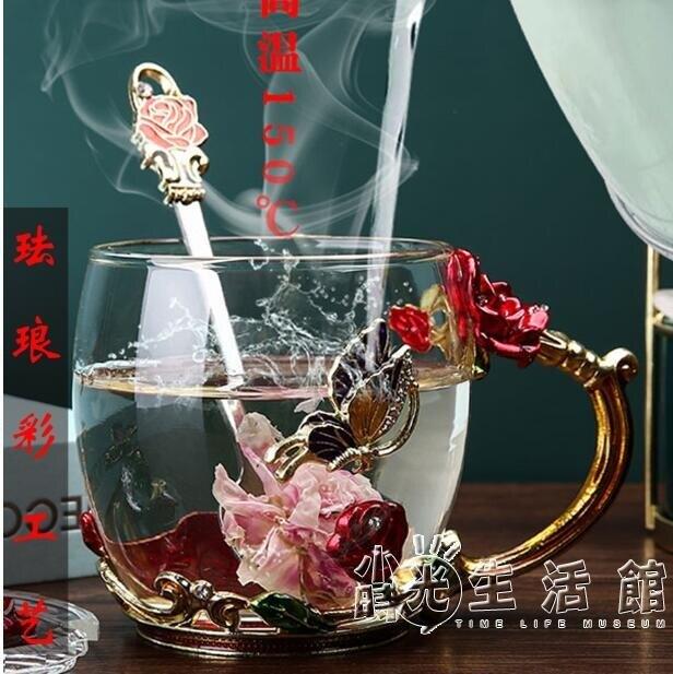 琺瑯彩水杯家用玻璃咖啡杯可愛少女創意簡約ins茶杯杯子帶蓋套裝 摩可美家