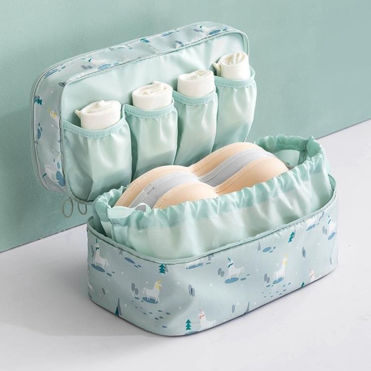 旅行內衣收納袋衣服包旅游便攜收納包內褲文胸包多功能衣物整理袋