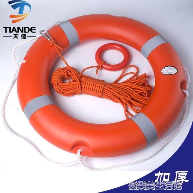 船用ccs救生圈成人救生游泳圈2.5KG加厚實心兒童塑料5556救生圈