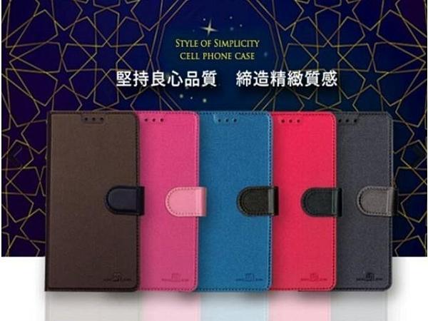 台灣製造【星空紋系列】ASUS ROG Phone 3 ZS661KS 側掀站立式 皮套 保護套 手機套 書本套
