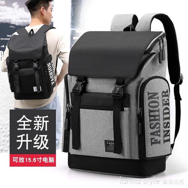 男士背包商務休閒時尚潮流女大容量初高中學生電腦書包旅行雙肩包 全館新品85折