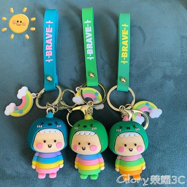 鑰匙掛件 彩虹小恐龍鑰匙扣掛件卡通立體汽車鑰匙鍊圈環情侶可愛男女鎖匙扣
