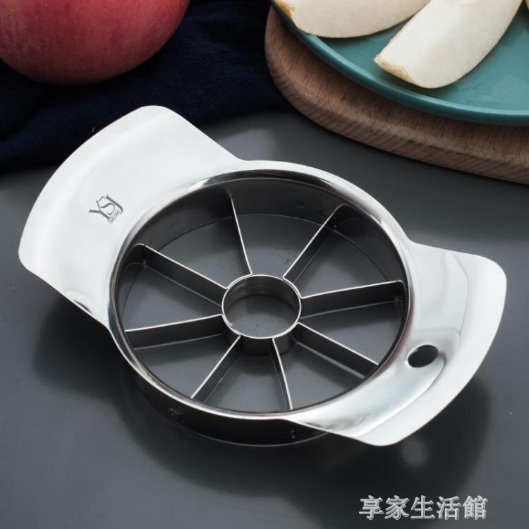 304不銹鋼切蘋果小神器新款高檔 花朵型水果去核取芯切片塊分割器