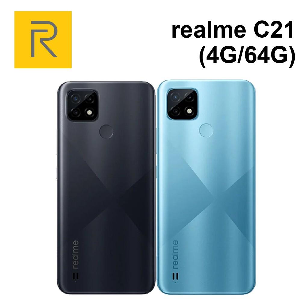 realme C21 (4G/64G) 5000大電量 4G+4G雙卡雙待