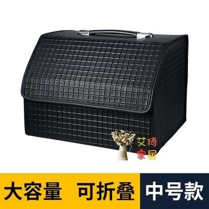 汽車後備箱 汽車折疊收納箱創意皮革車尾後備箱整理箱車載置物盒車內裝飾用品