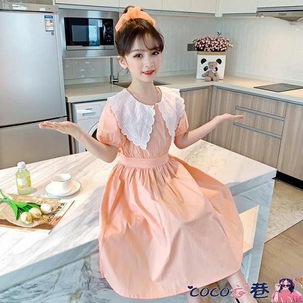熱賣兒童洋裝 女童連身裙2021夏裝新款韓版7歲8洋氣小女孩純棉兒童短袖公主裙子 coco