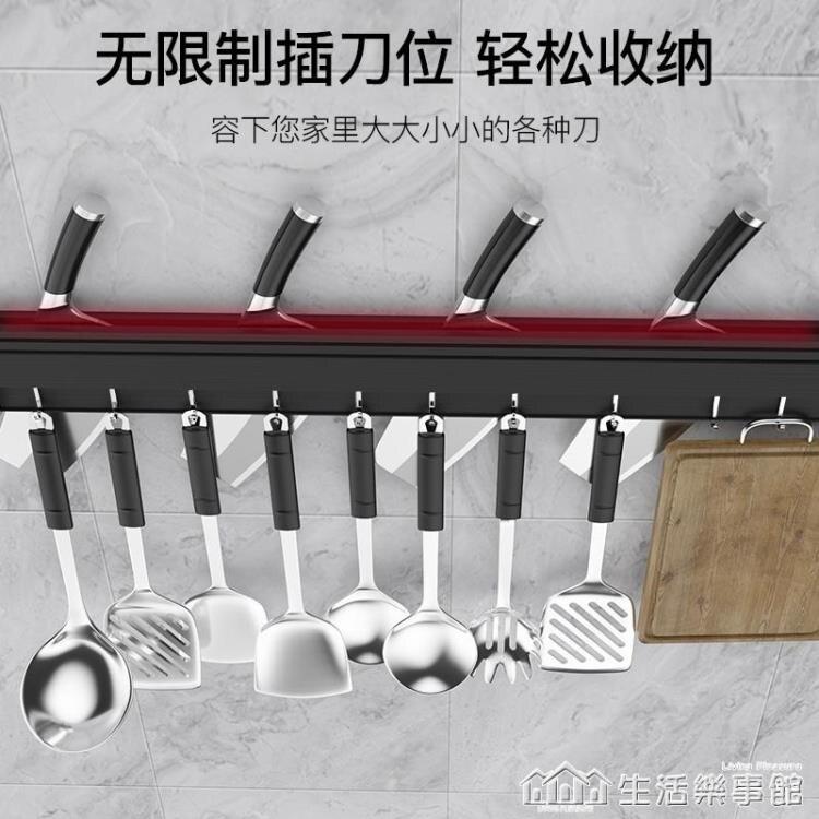 樂天精品 現貨 廚房用品刀架刀座壁掛式菜刀砧板架一體刀具置物架菜刀菜板收納架