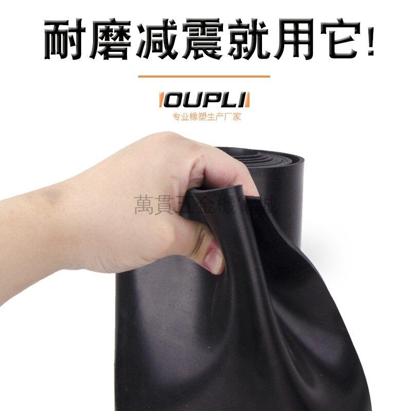 熱銷新品 2019新料 耐用型 橡膠墊耐油耐磨防滑橡膠板黑色絕緣膠墊加厚減震3/5/10MM工業膠皮