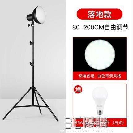 LED小型拍照補光燈網紅直播美顏嫩膚美妝攝影棚植物室內服裝店拍攝燈桌面 3C