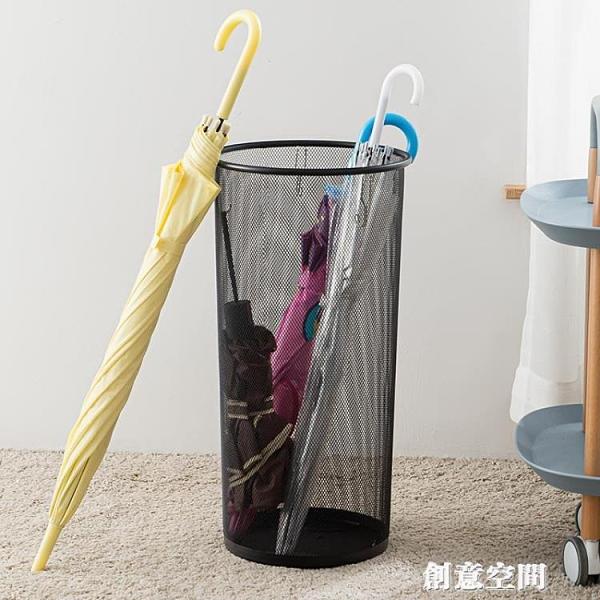創意雨傘架酒店大堂門口雨傘收納桶書畫置物架家用落地雨傘瀝水架 NMS創意新品