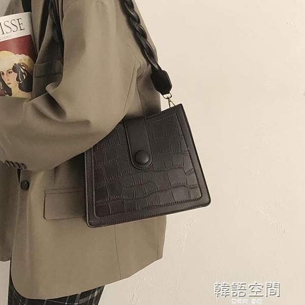 高級感法國小眾包包女2021新款潮時尚腋下包百搭ins斜背包小方包側背包