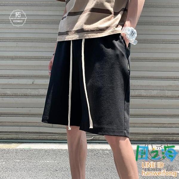 大碼夏季運動短褲男寬鬆直筒寬鬆薄款沙灘五分褲【風之海】