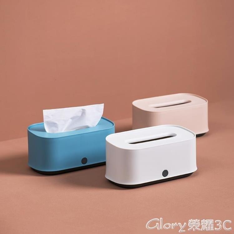 紙巾盒 桌面紙巾盒家用北歐簡約收納盒創意臥室輕奢多功能塑料抽紙盒