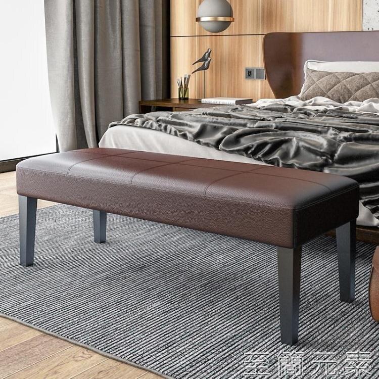 床尾凳 現代簡約床尾凳臥室長方形入戶試換鞋凳腳踏榻前床邊長條凳沙發凳