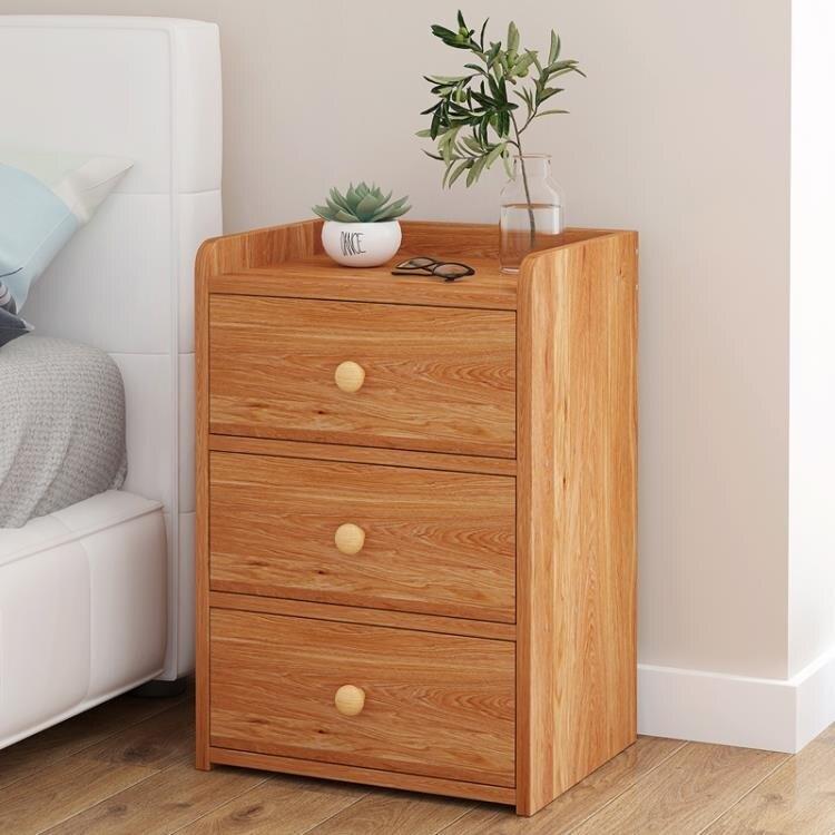 床頭櫃置物架簡約現代迷你簡易北歐仿實木臥室床邊收納小型小櫃子