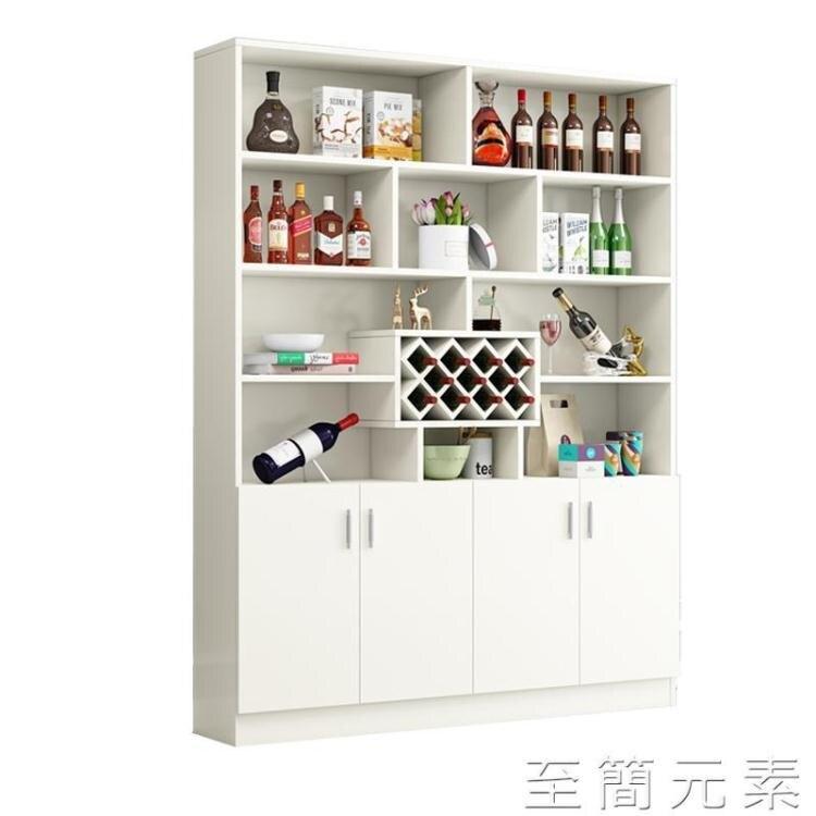 玄關櫃隔斷鞋櫃現代簡約進門門廳櫃客廳裝飾餐廳櫃靠墻置物架酒櫃