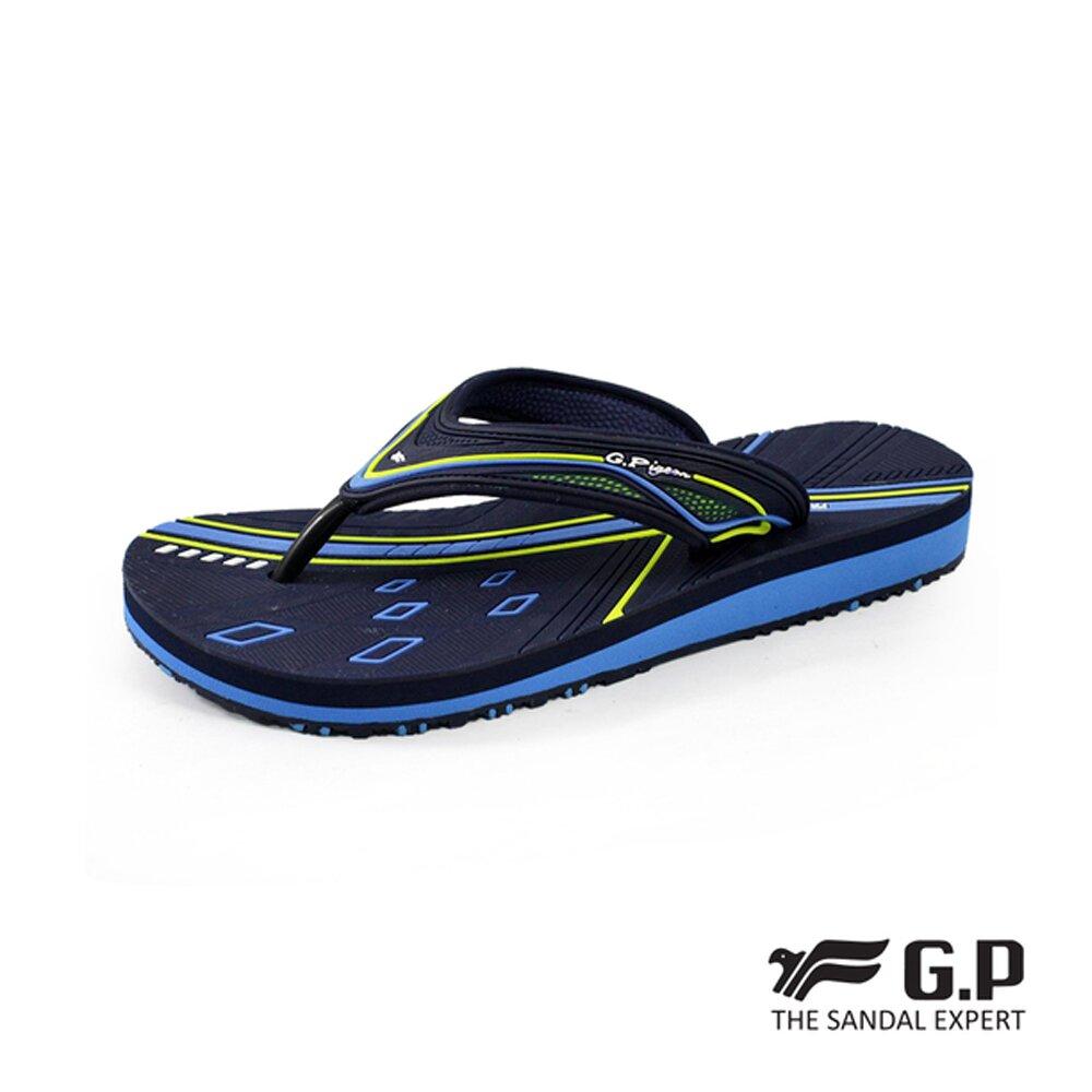 G.P (男) 【VOID】機能柏肯拖鞋-藍(另有軍綠)