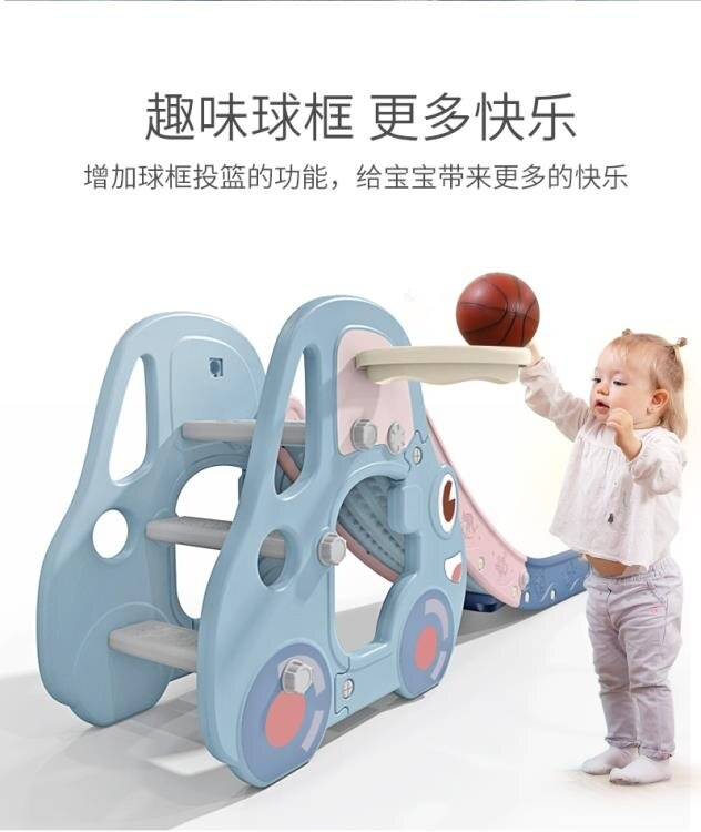 滑梯兒童室內家用寶寶滑滑梯小型幼兒園小孩嬰兒小滑梯游樂場玩具