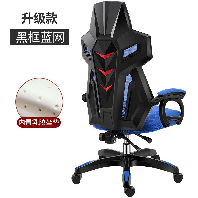 電競椅/升降椅 電腦椅子家用辦公椅電競靠背職員人體工學游戲轉椅可躺座椅【XXL5792】