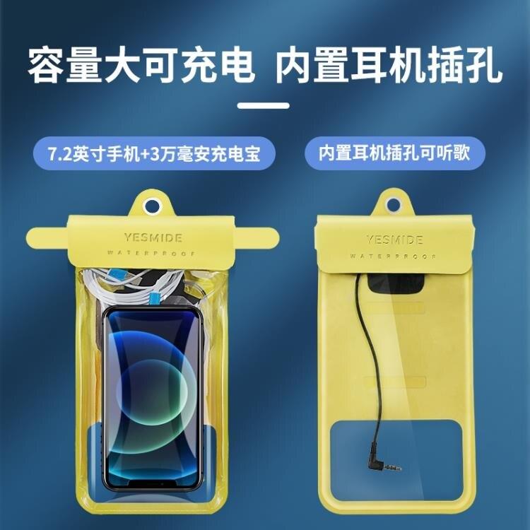 外賣手機防水袋觸屏拍照可充電泡溫泉潛水套騎手裝備防寒防凍防雨