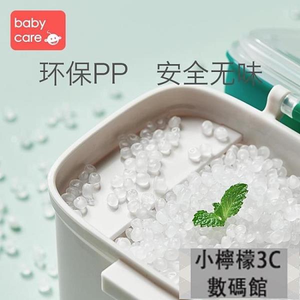 奶粉盒便攜外出嬰兒寶寶米粉盒零食分裝格儲存罐密封防潮【小檸檬3C數碼館】