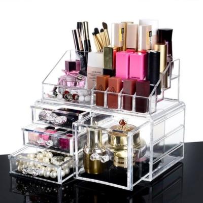 化妝品的家-桌面化妝品收納盒PS-4格